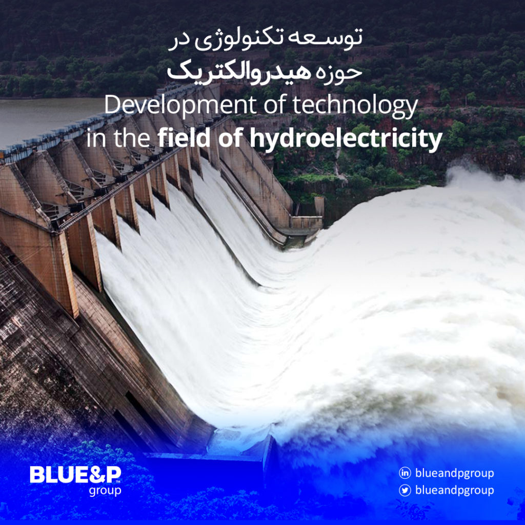 Development of technology in the field of hydroelectricity