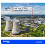 All about Thermal power plant
